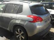 Rezerves daļas,  Peugeot 2008, Foto