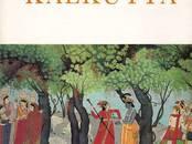 Книги История, цена 7 €, Фото