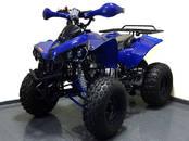 Kvadrocikli ATV, cena 680 €, Foto
