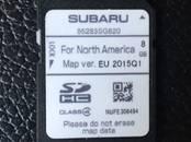 Rezerves daļas,  Subaru Legacy, cena 20 €, Foto