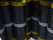 Būvmateriāli Hidroizolācijas materiāli, cena 1.45 €, Foto