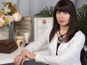 Veselība, skaistums,  Masiera pakalpojumi Ārstnieciskā masāža, cena 35 €, Foto
