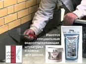 Būvmateriāli,  Apdares materiāli Krāsas, lakas, špakteles, cena 27.49 €, Foto