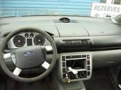 Запчасти и аксессуары,  Ford Galaxy, Фото