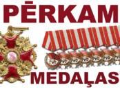 Коллекционирование Награды, ордена, Фото