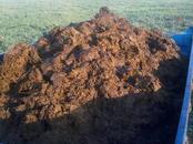 Сельское хозяйство Удобрения и химикаты, цена 8 €/т., Фото