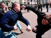 Sports, aktīvā atpūta Cīņas sports, cena 40 €, Foto