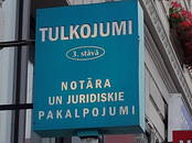 Tulkojumi Igauņu, Foto
