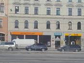 Tulkojumi Krievu, Foto