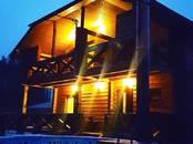 Tūrisms Atpūtas mājas, cena 230 €/dienā, Foto