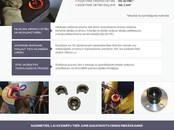 Iekārta, ražošana,  Ražošana Metālapstrāde, cena 30 €, Foto