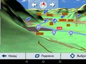 GPS навигаторы Навигаторы, цена 60 €, Фото