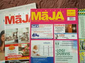 Grāmatas Periodika, cena 0.50 €, Foto