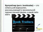 Хобби, увлечения,  Кино Любительское кино, постановки, цена 50 €, Фото