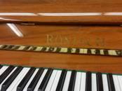 Музыка,  Музыкальные инструменты Клавишные, цена 8 000 €, Фото