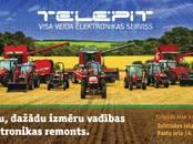 Сельхозтехника,  Тракторы Тракторы гусеничные, Фото