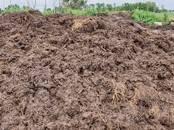 Сельское хозяйство Удобрения и химикаты, цена 3 €/т., Фото