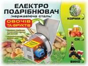 Lauksaimniecības tehnika,  Smalcinātāji, drupinātāji, dzirnavas Smalcinātāji, cena 160 €, Foto