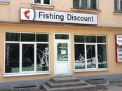 Medības, zveja,  Makšķeres un piederumi Mānekļi, ēsmas, cena 6.30 €, Foto