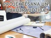 Būvdarbi,  Būvdarbi, projekti Būvuzraudzība, Foto