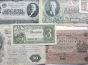 Kolekcionēšana,  Monētas, kupīras Banknotes, kupīras, Foto