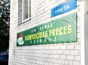 Iekārta, ražošana,  Uzglabāšana, iepakošana, uzskaite Tilpnes šķidrumu uzglabāšanai, cena 5.60 €, Foto