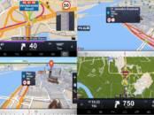 GPS navigācija Navigatori, cena 70 €, Foto