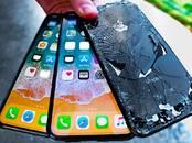 Мобильные телефоны,  Apple iPhone 7, цена 50 €, Фото