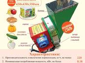 Оборудование, производство,  Пищевая промышленность Обработка овощей, цена 135 €, Фото