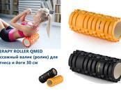 Veselība, skaistums,  Veselība Fitness, vingrojumi, cena 20 €, Foto