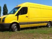 Kravu un pasažieru pārvadājumi Loģistika, cena 0.40 €, Foto