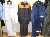 Drēbes, apavi Specapģērbi, cena 2 €, Foto