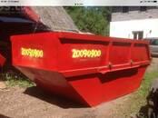 Saimniecības darbi Atkritumu izvešana (konteineros), cena 160 €, Foto