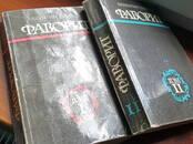 Grāmatas Mūsdienu krievu literatūra, cena 5 €, Foto