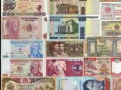 Коллекционирование,  Монеты, купюры Банкноты, купюры, цена 60 €, Фото