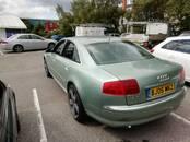 Rezerves daļas,  Audi A8, cena 235 €, Foto