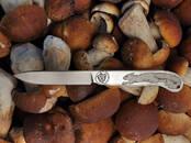 Medības, zveja Naži, cena 60 €, Foto