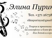 Mūzika Mūzikas, vokāla apmācība, cena 46 €, Foto