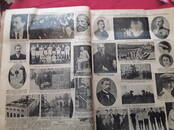 Kolekcionēšana Atklātnes, bukleti, cena 10 €, Foto