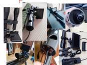 Охота, рыбалка,  Оружие Разное, цена 220 €, Фото