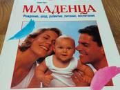 Grāmatas Bērnu literatūra, cena 2 €, Foto