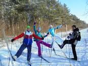 Sports, aktīvā atpūta Distances slēpes, cena 49.99 €, Foto