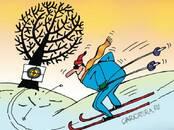 Sports, aktīvā atpūta Distances slēpes, cena 5 €, Foto