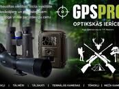 Охота, рыбалка,  Оружие Прицелы и приспособления, цена 389 €, Фото