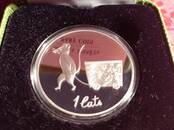 Kolekcionēšana,  Monētas, kupīras Monētas, cena 100 €, Foto