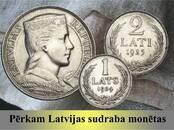 Kolekcionēšana,  Monētas, kupīras Monētas, cena 20 €, Foto