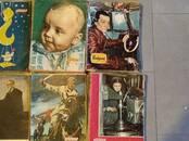 Книги Периодика, цена 20 €, Фото