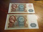 Kolekcionēšana,  Monētas, kupīras Banknotes, kupīras, cena 20 €, Foto