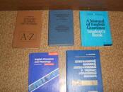 Книги Иностранные языки, цена 15 €, Фото