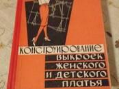 Grāmatas Mācību grāmatas, cena 12 €, Foto